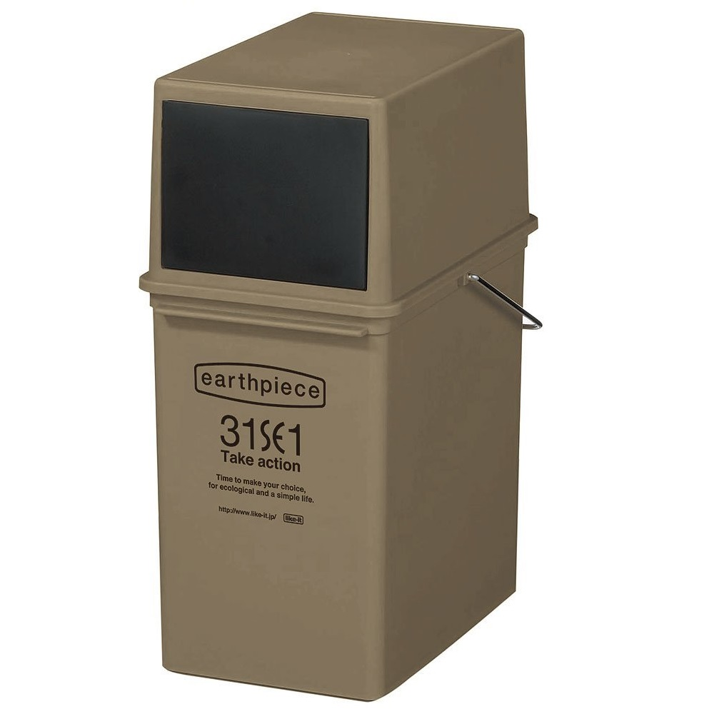 LIKE IT|earthpiece 前開式可堆疊垃圾桶17L - 共四色