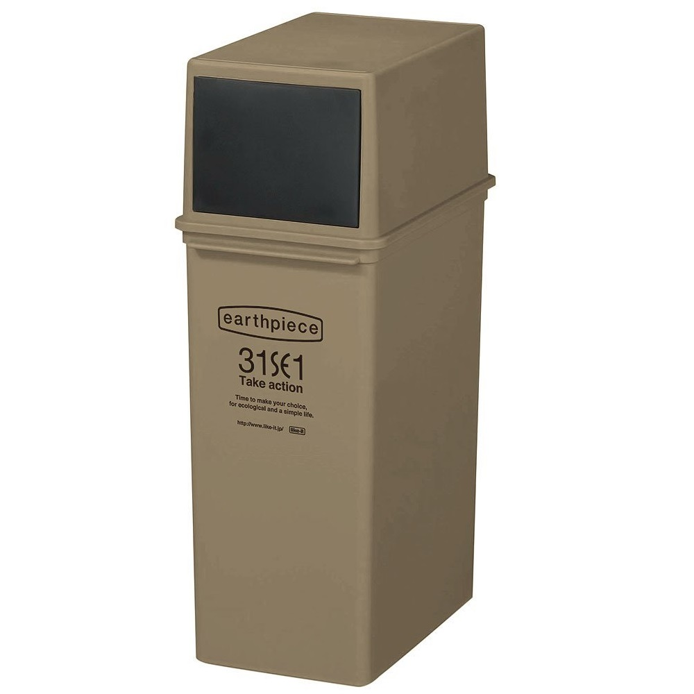 LIKE IT earthpiece 前開式可堆疊垃圾桶25L - 共四色