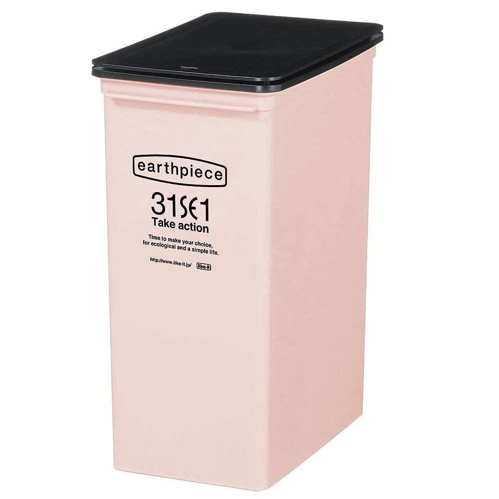 LIKE IT|earthpiece 上蓋按壓式可堆疊垃圾桶 25L  - 共四色