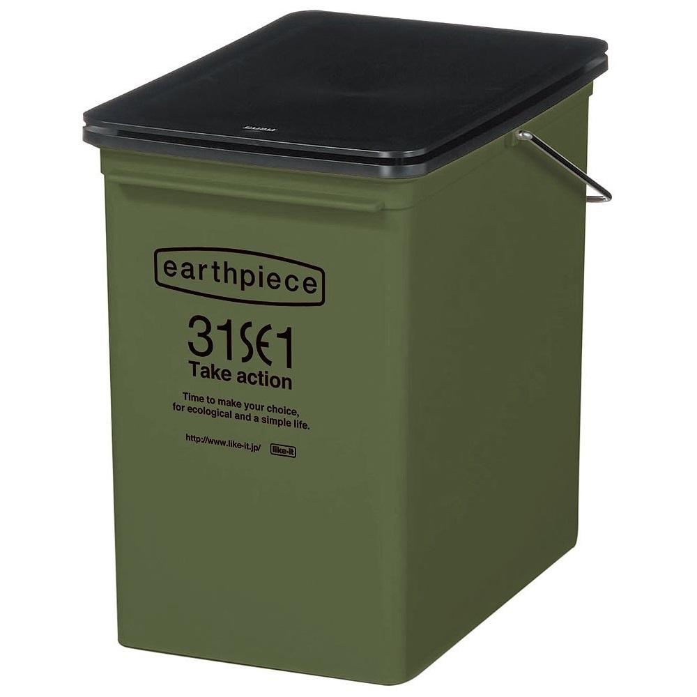 LIKE IT|earthpiece 上蓋按壓式可堆疊垃圾桶 17L  - 共四色