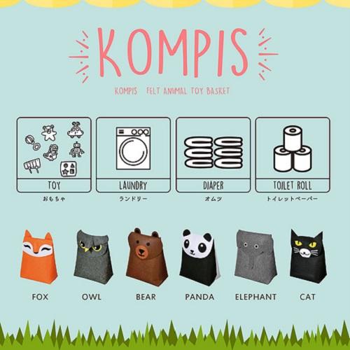 KOMPIS 北歐風可愛動物收納箱-熊貓