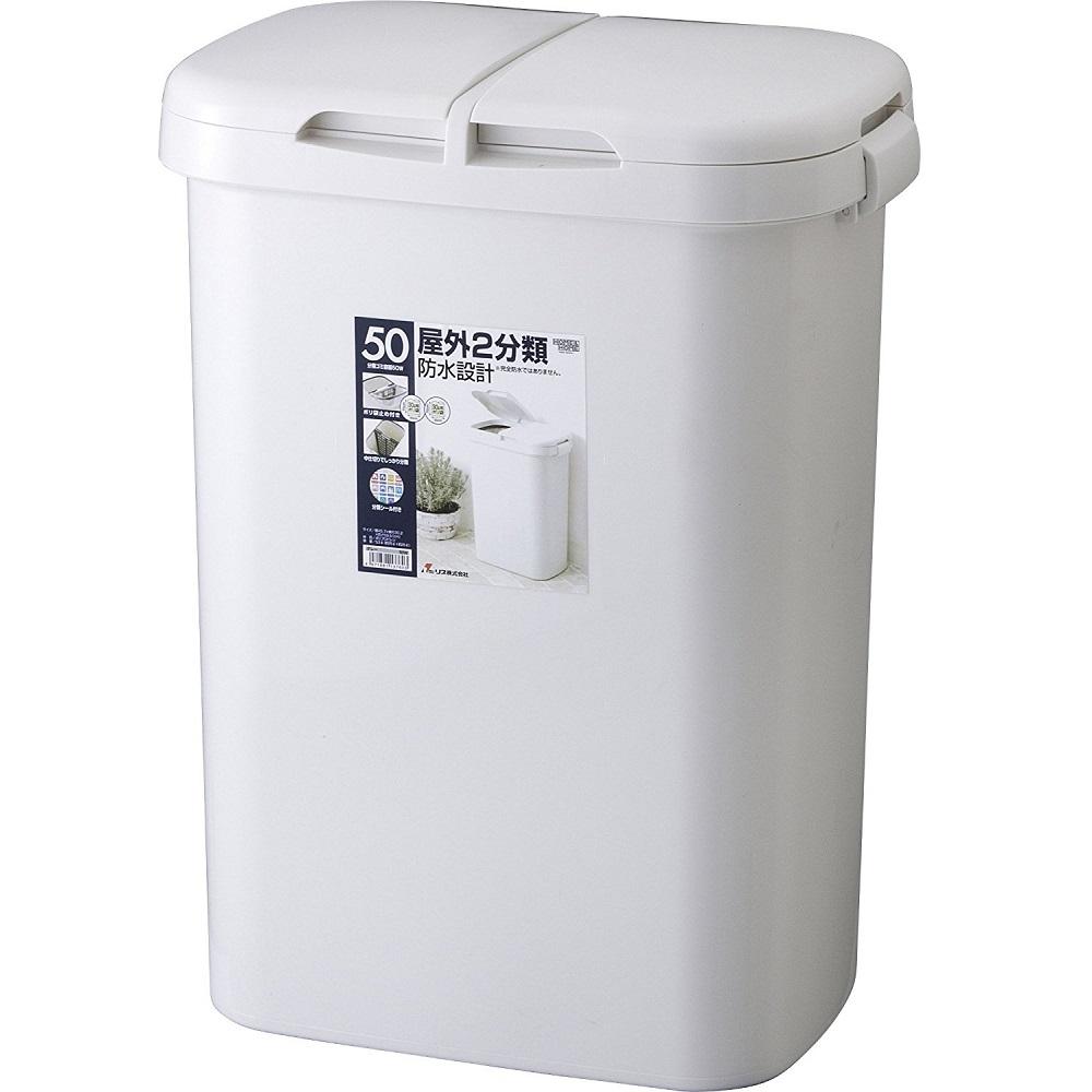 diese-diese|H&H 二分類防水垃圾桶 50L
