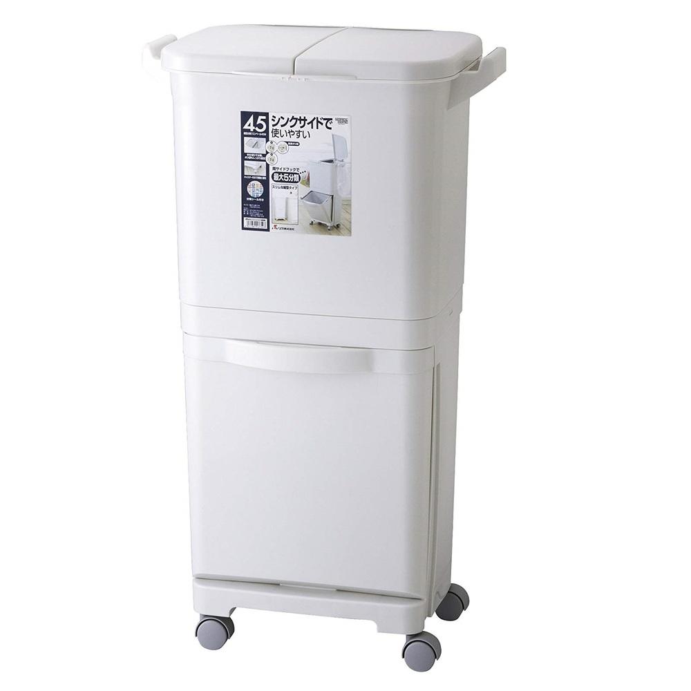 diese-diese H&H 雙層多分類附輪垃圾桶 45L - 灰白色