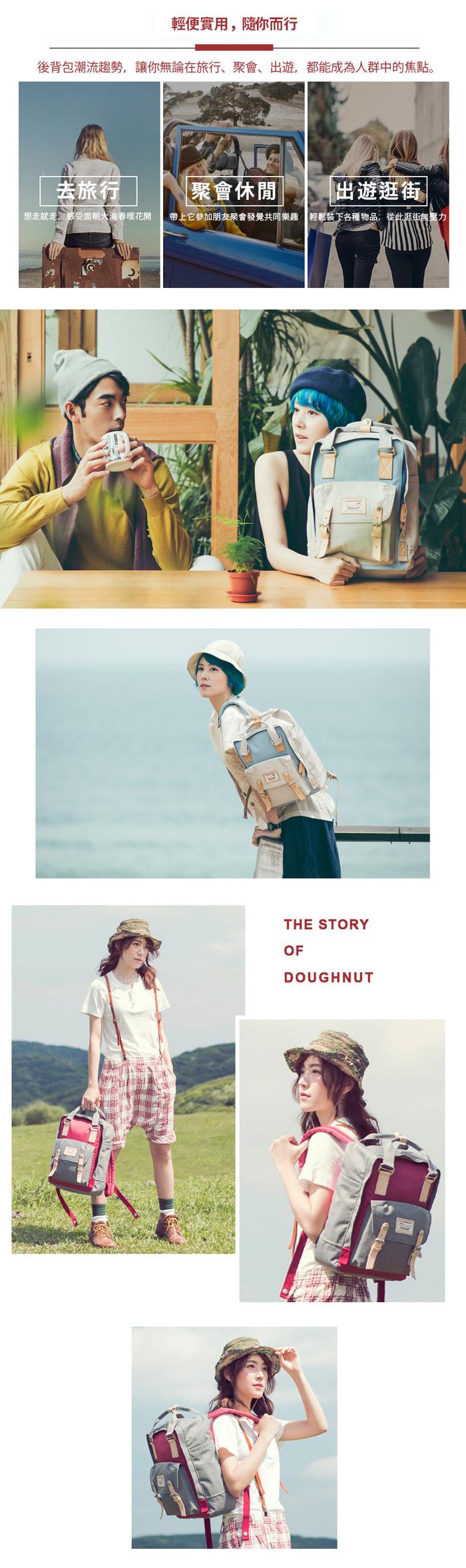 IBAOBAO愛包包 Doughnut 防潑水馬卡龍後背包-復刻黑