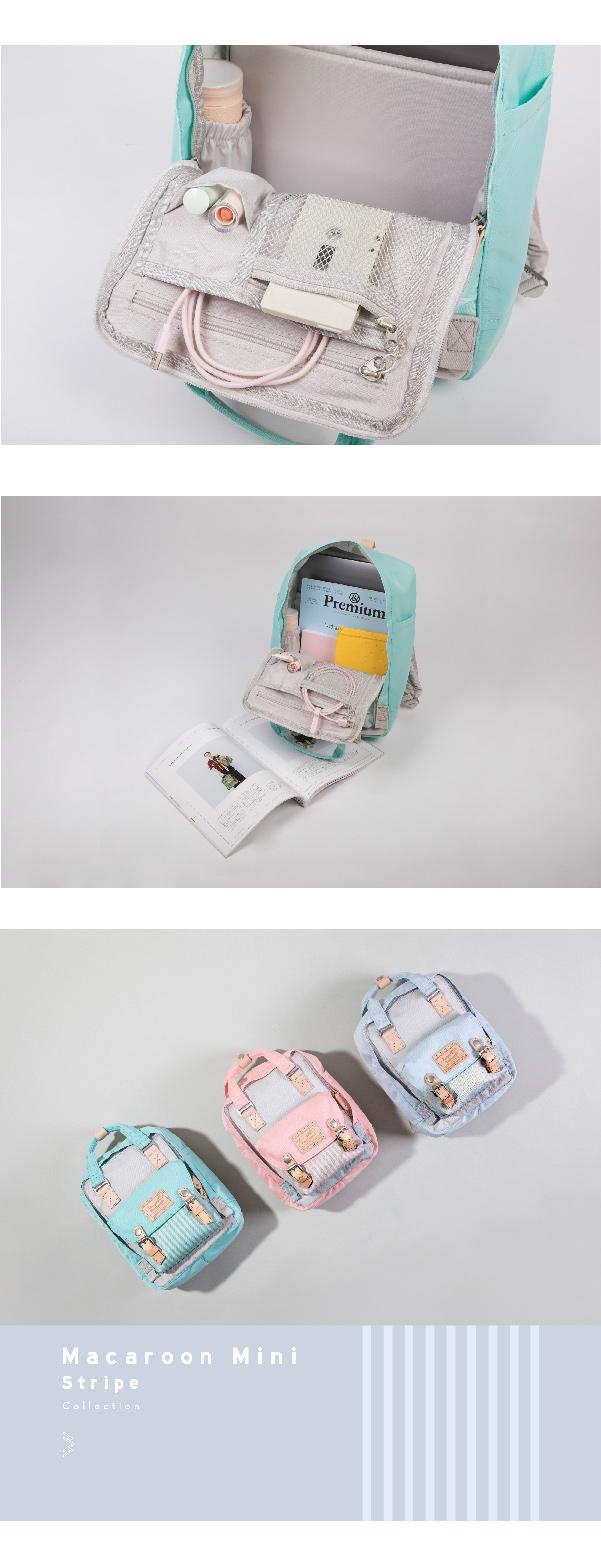 (複製)IBAOBAO愛包包|Doughnut 防潑水馬馬卡龍後背包-岩灰粉