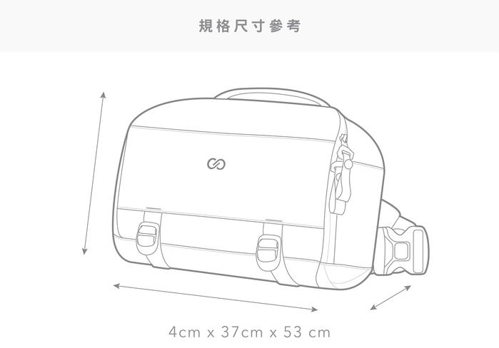 【集購】CROSS SLING│跨界機能百變單肩包