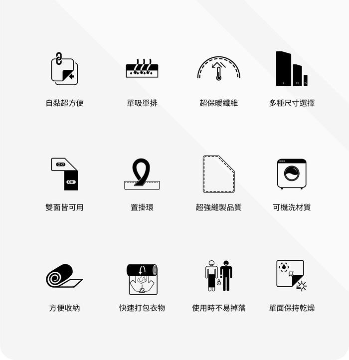 【集購】TRONNOVATE│ STIKY 萬用自黏運動攜帶系列 - 長巾 M 活動價945 2/11~3/9