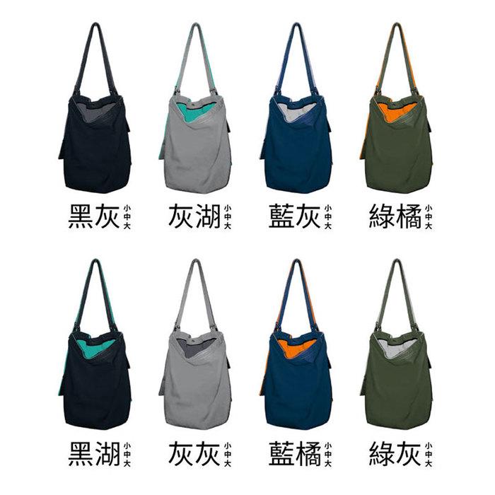 GOURD 葫 緩急帆布包(小)