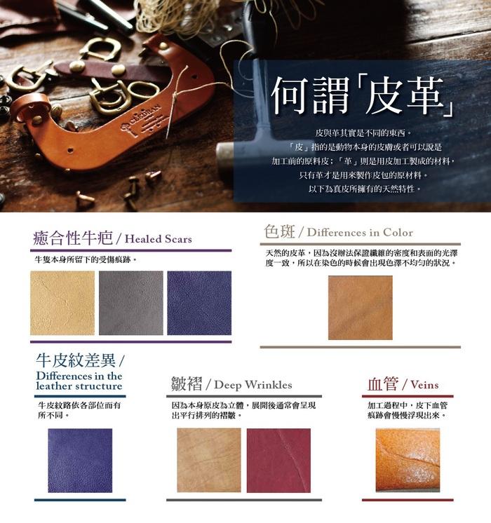 CLEDRAN|優雅氣質 日本皮革珠扣長夾