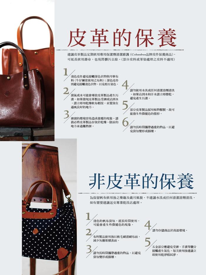 CLEDRAN|品味生活 日本都會時尚簡約皮革肩背/斜背包