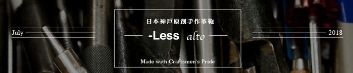 LESS DESIGN|生活本色 日本直率時尚後背/手提/側背三用包