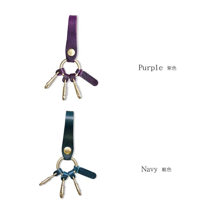 CHAM|日系率性牛皮黃銅壓扣式鑰匙圈