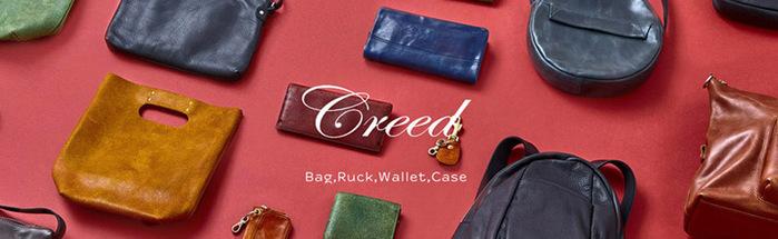 Creed |日系率性簡約 輕量牛皮側背包