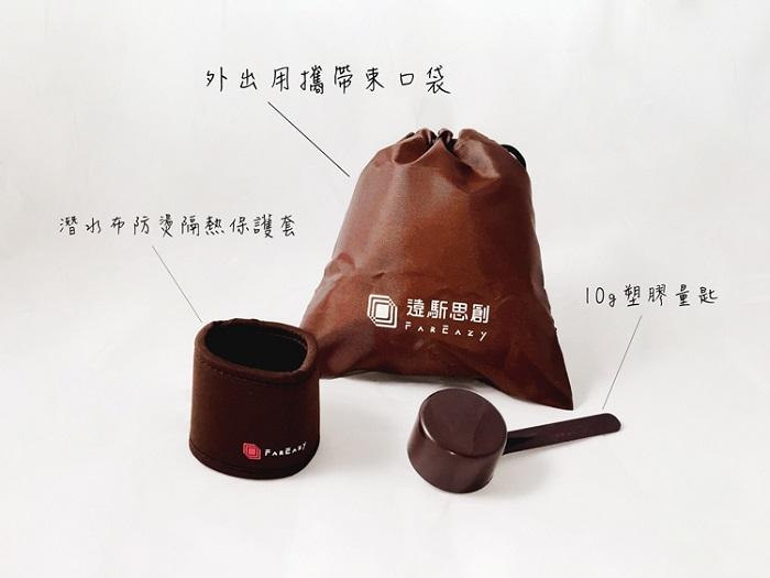 遠馸思創|行動咖啡濾杯 咖啡行者(典雅白)
