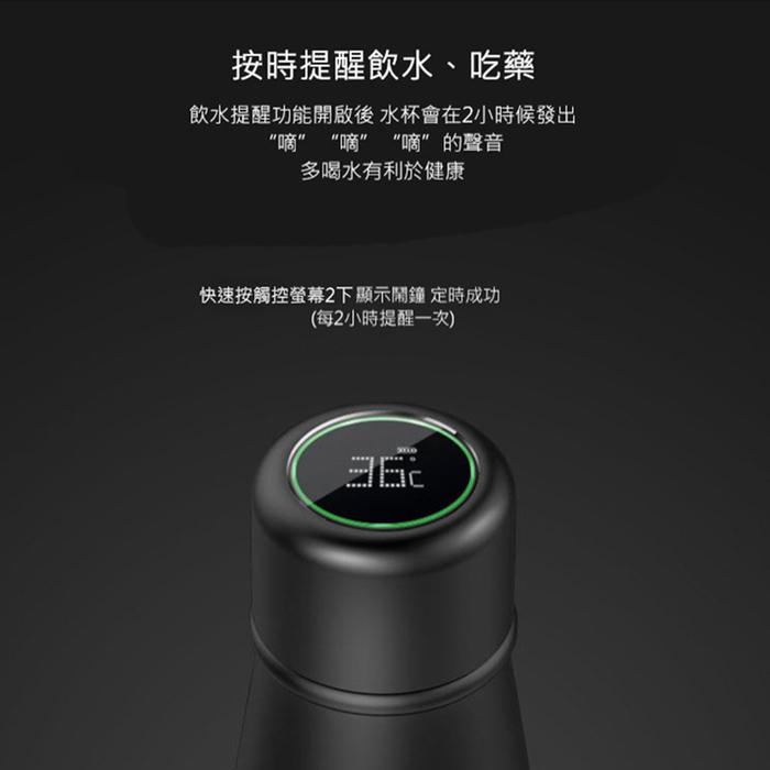 遠馸思創|iBottle 智能保溫瓶 消光黑 (400 mL)