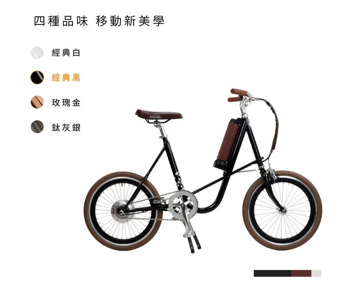 SEic │miniu輕電車_典藏玫瑰金Gold_電動輔助(玫瑰金)
