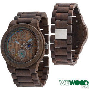 WEWOOD|時尚木頭腕錶 KARDO CHOCOLATE-玫瑰木/45mm