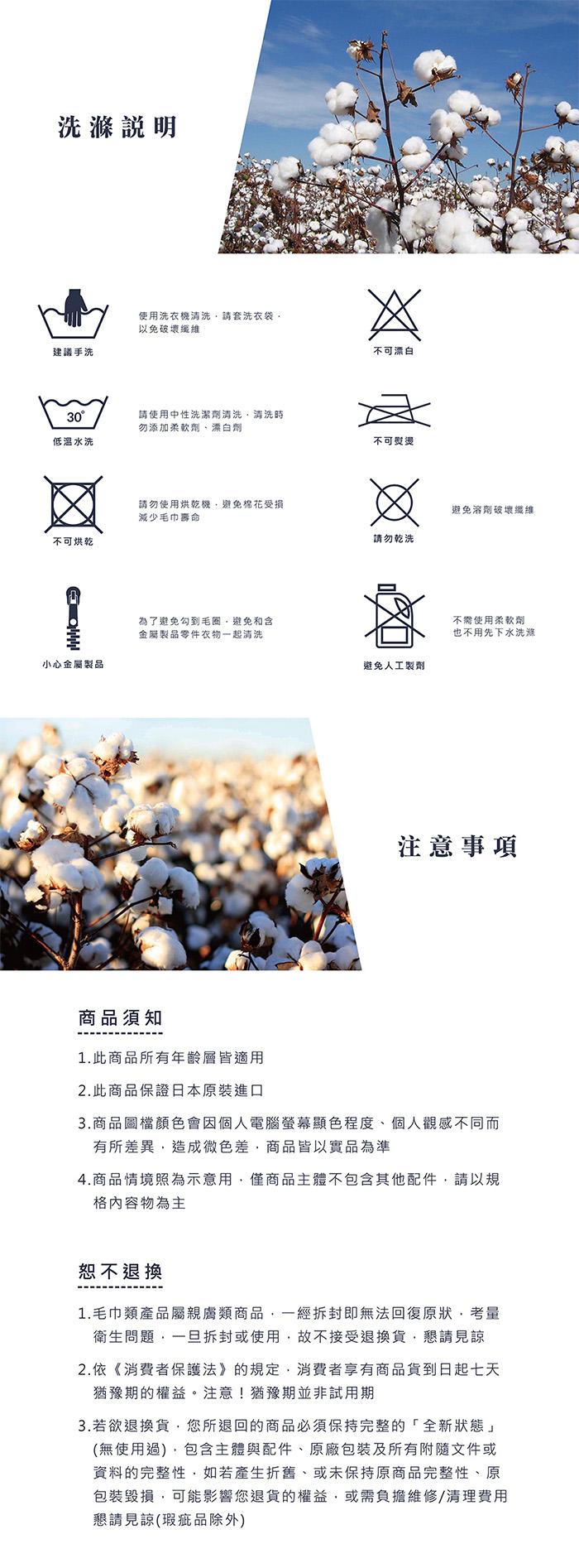 今治織上|日本今治毛巾 今治認證 ORIM 水玉系列 (手巾)
