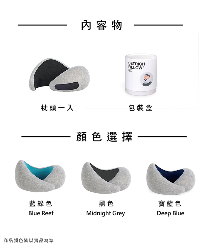 Ostrich Pillow |Take OP,