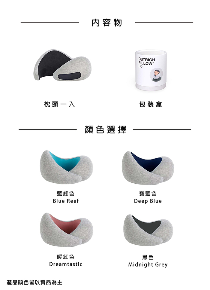 Ostrich Pillow |Take OP,