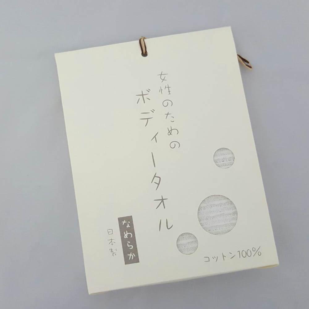 今治織上 | 日本今治毛巾 今治認證 ORIM 女性的洗澡巾