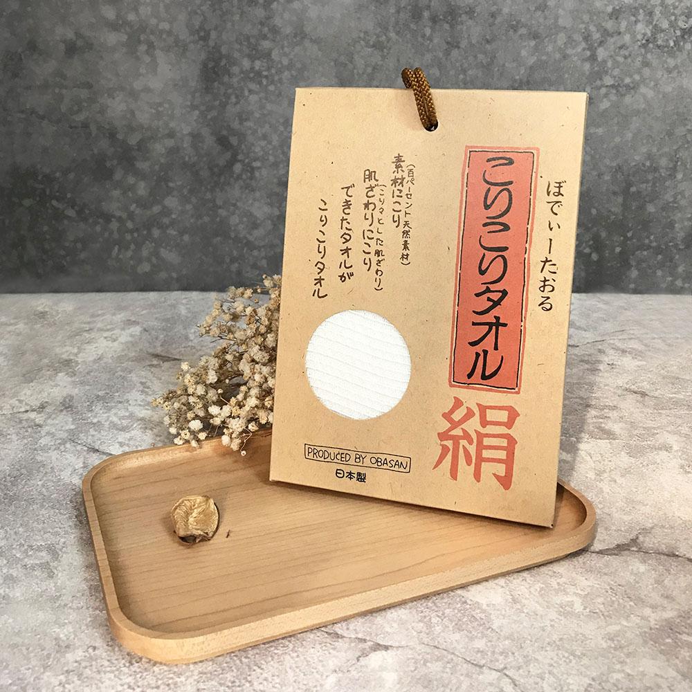 今治織上 | 日本今治毛巾 今治認證 ORIM 絹的洗澡巾