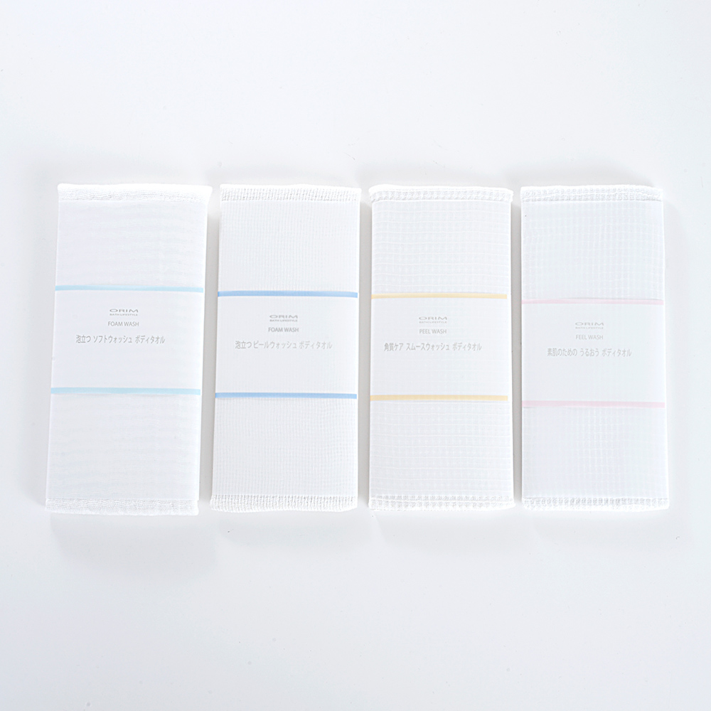 今治織上 | 日本今治毛巾 今治認證 ORIM 和紙洗澡巾