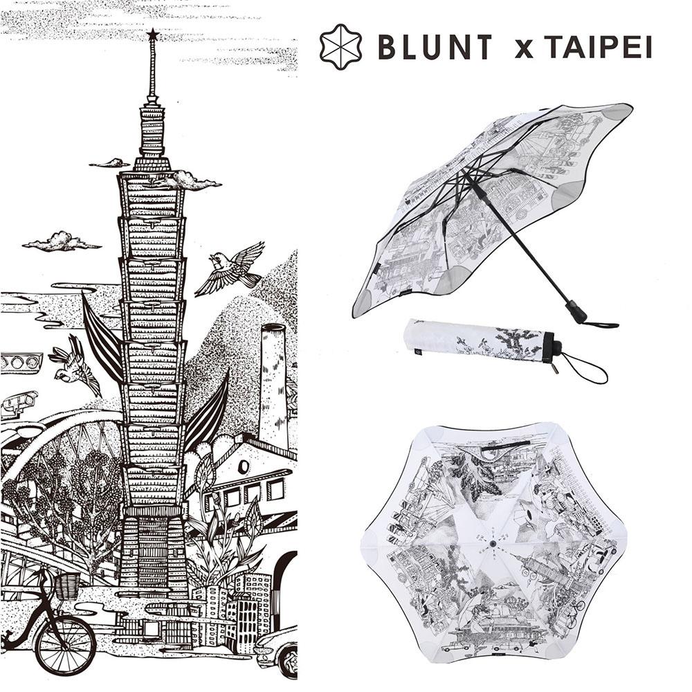 紐西蘭Blunt 保蘭特 | 台北城市傘 全球限量- 折傘