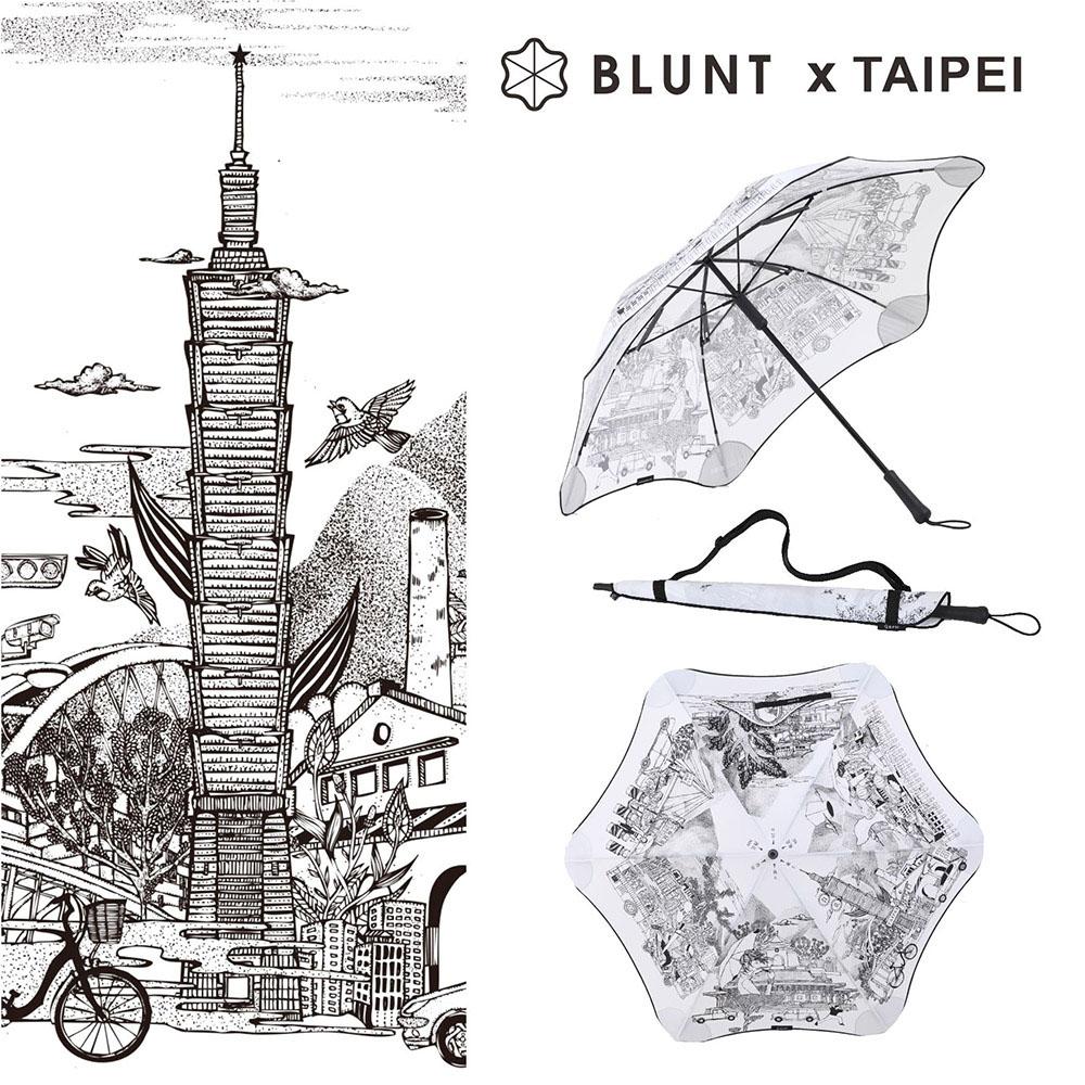 紐西蘭Blunt 保蘭特 | 台北城市傘 全球限量- 直傘