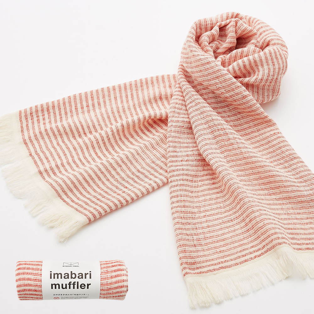 今治織上 │ 有機棉抗UV百搭條紋圍巾(細條紋)