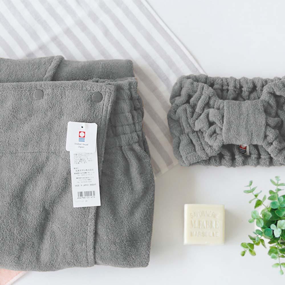 今治織上 │ 日本今治認證 鈕扣裹身裙 + 絨質毛巾髮帶(灰色)