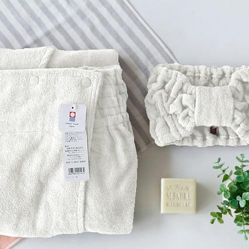 今治織上 │ 日本今治認證 鈕扣裹身裙 + 絨質毛巾髮帶(白色)