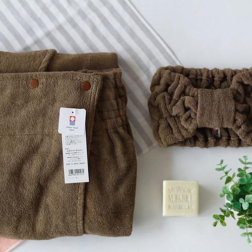 今治織上 │ 日本今治認證 鈕扣裹身裙 + 絨質毛巾髮帶(咖啡色)