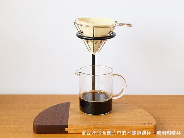 日本IFNi | 手沖咖啡濾杯架原木砧板-半圓形