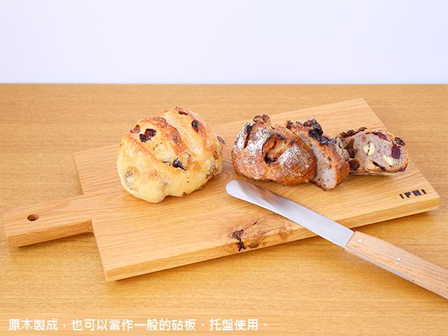 (複製)日本IFNi | 手沖咖啡濾杯架原木砧板-半圓形
