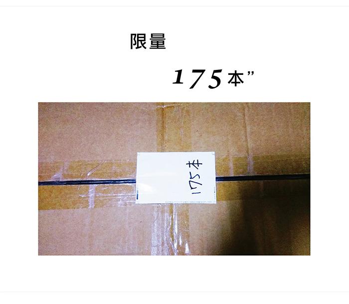 地球好樂 | 紙邊便條紙-白牛120g(50張x8份)