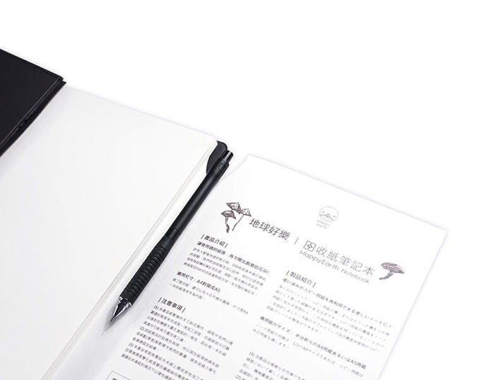 地球好樂 | A5回收紙筆記本-炭黑
