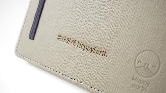 (複製)地球好樂 | A5回收紙筆記本-秋草