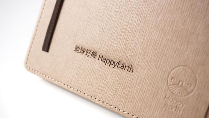 地球好樂 |<客製雷雕>A5回收紙筆記本-原色