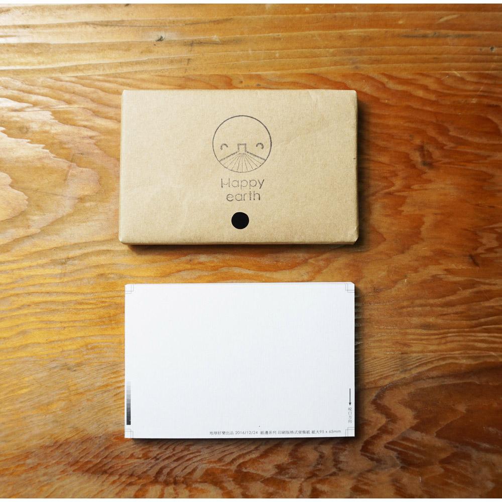 地球好樂 | 紙邊便條紙-白牛120g(50張x4本)