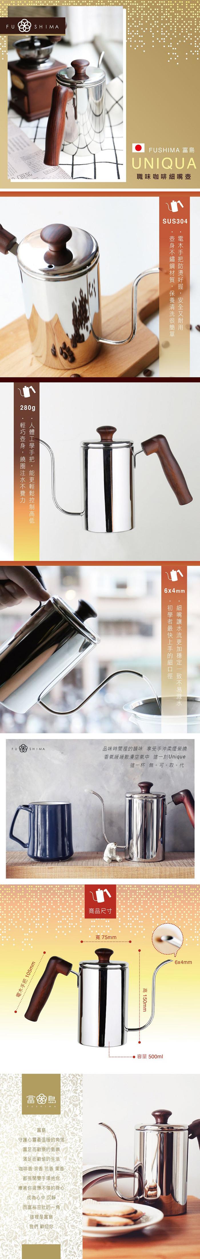 (複製)日本FUSHIMA富島|雙層耐熱玻璃杯400ML(把手)-綠色*2入
