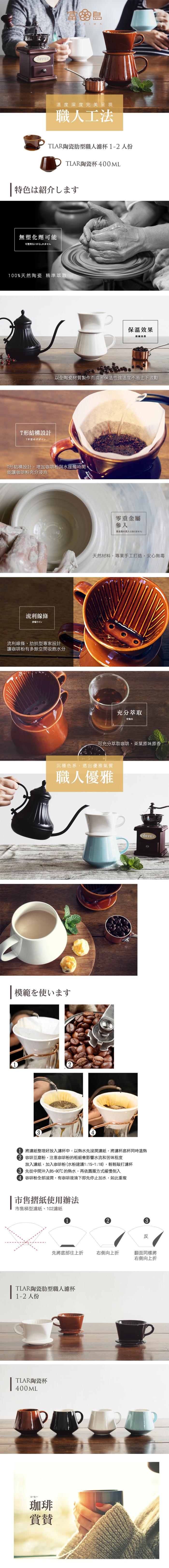 (複製)日本FUSHIMA富島|UNIQUA職味咖啡細嘴壺500ML