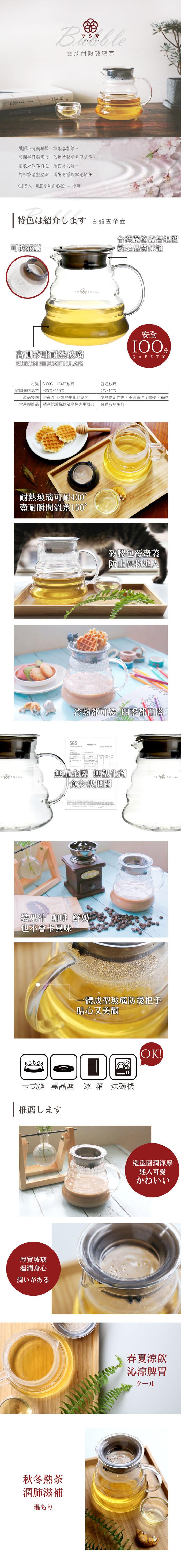 (複製)日本FUSHIMA富島 簡約風杯壺組(分享壺600ML+玻璃杯350ML(把手)*2)
