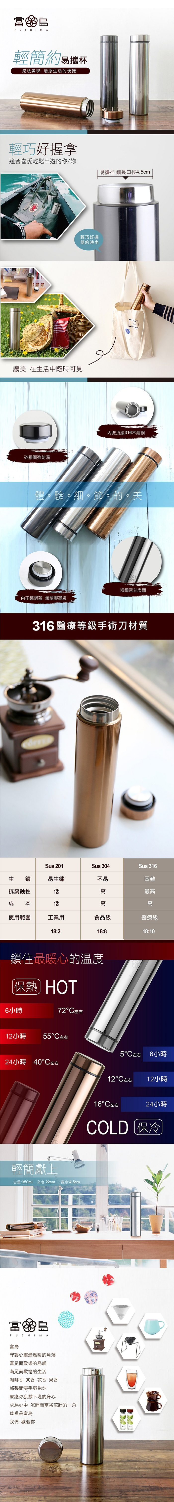 (複製)日本FUSHIMA富島|北歐風炫彩泡茶、咖啡兩用保溫瓶450ML(2色可選)