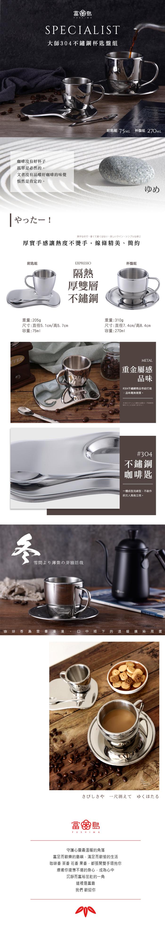 (複製)FUSHIMA 富島|304不鏽鋼拉花杯1000ML(金屬原色)