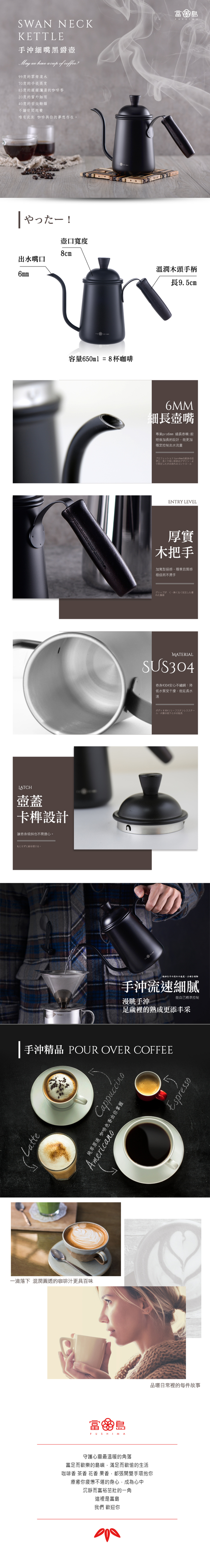 (複製)FUSHIMA 富島|Soda系列雙層耐熱玻璃杯370ML(附專屬竹蓋)*2入