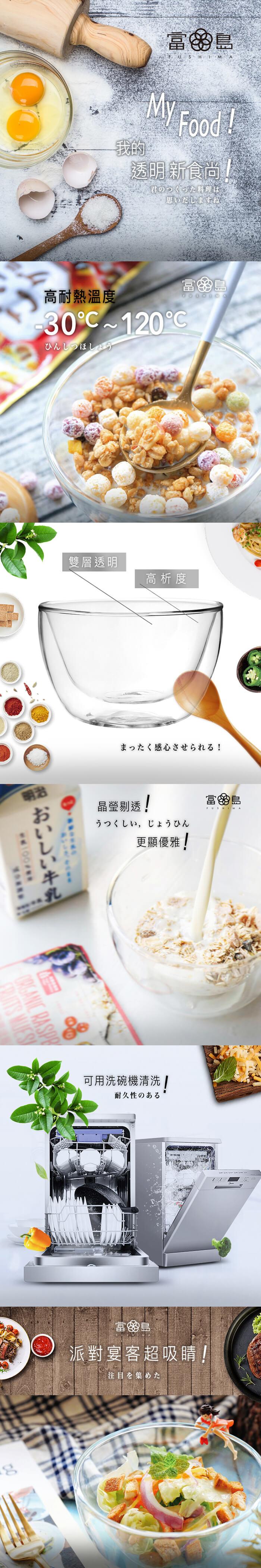 (複製)FUSHIMA 富島|品竹泡茶保冷保溫隨手瓶300ML