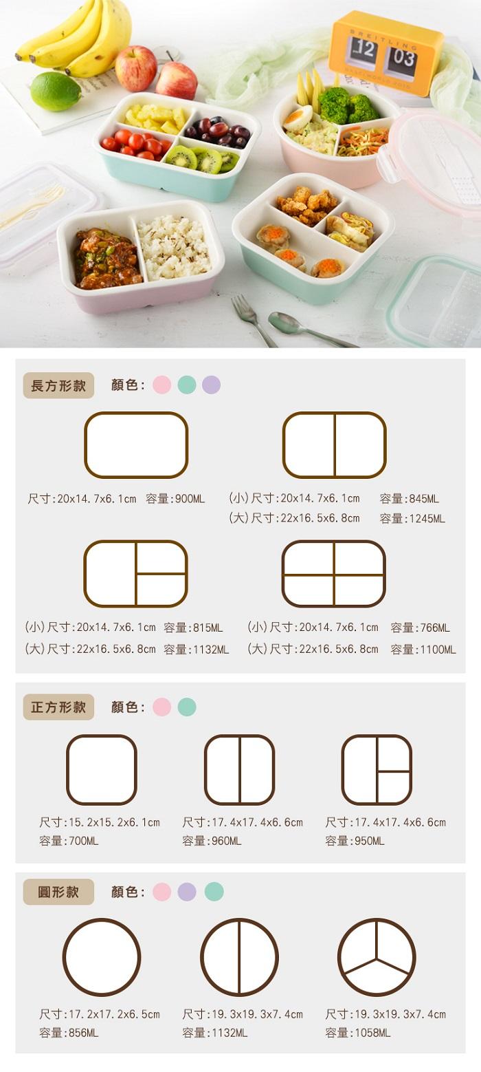 (複製)美國 Winox|樂瓷系列陶瓷保鮮盒方形附餐具3格950ML(2色可選)