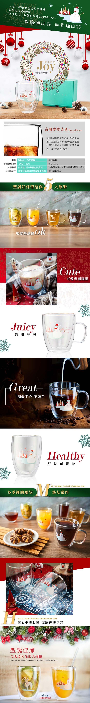 (複製)FUSHIMA 富島|經典系列雙層耐熱玻璃杯350ML(把手)