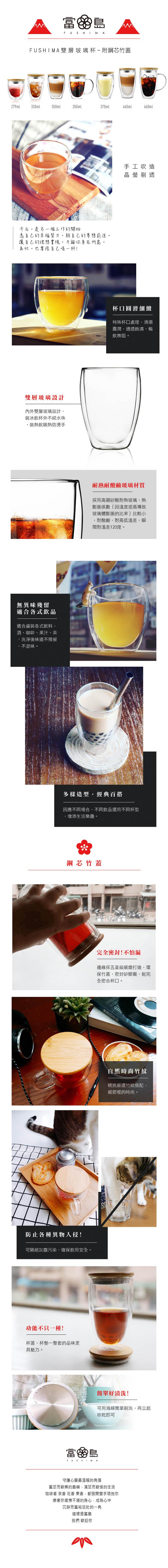 (複製)FUSHIMA 富島|聖誕限定-Joy樂摯雙層耐熱玻璃杯雪人款370ML(把手)